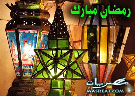 موعد رمضان 2013   ramadan   Scoop.it