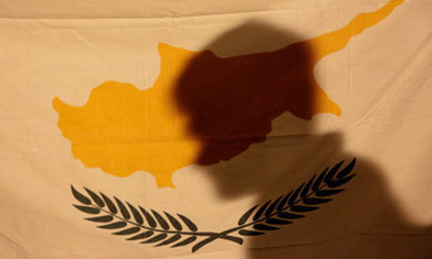 Cyprus told: take bank levy or leave euro | The European Central Bank | Scoop.it