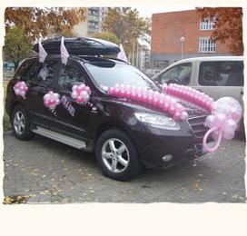 Automobili sa balonima | Otkup automobila | otkupautomobila.com | Otkup automobila | Scoop.it