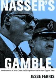 Nasser, Yemen y la Guerra de los seis días | APHU | Arabia -Yemen. Relaciones y conflictos | Scoop.it