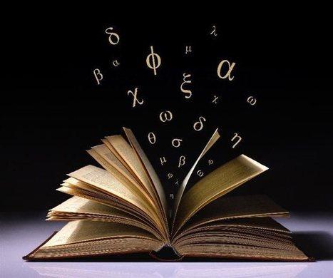Συνέδριο για το βιβλίο χωρίς στόχο και ακροατές - βιβλία + ιδέες - ΤΟ ΒΗΜΑ | Information Science | Scoop.it