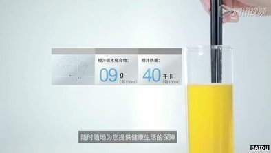'Smart' chopsticks unveiled in China | Net | Scoop.it