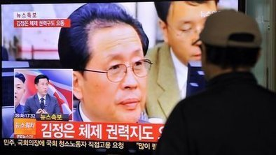 North Korea's way with extreme insults   North and South Korea Kaitlyn Baker   Scoop.it