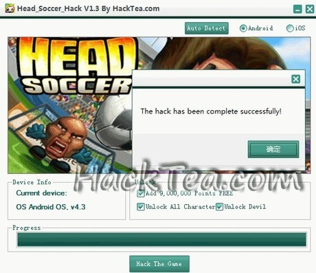 Head Soccer Cheats: How I Add 9,000,000 Points Free?   HackTea.com   Fashion Trend   Scoop.it