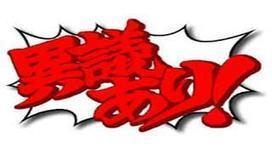 告 日本弁 士 合会「安保法案反対等の政治的意  明の撤回削 等 求事件」 | 七生報國 | Scoop.it
