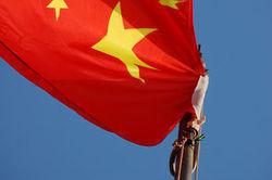 La Chine désigne 262 villes aux ressources «épuisées» - Journal de l'environnement | L'enjeu environnemental | Scoop.it