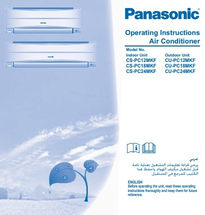 (AR) (EN) (PDF) - Air Conditioner Operating Instructions / دليل استخدام تكييف | Panasonic (Google Drive) | Glossarissimo! | Scoop.it