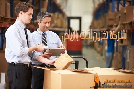 شركة تخزين اثاث بالرياض 0532144004 شركة النقاء | شركة النقاء للخدمات المنزلية تنظيف منازل - مكافحة حشرات - نقل اثاث - كشف تسربات | Scoop.it