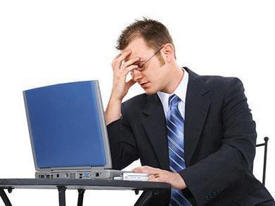Principales enfermedades asociadas al uso del computador y como prevenirlas | Gestión empresarial | Scoop.it
