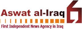 [Eng] Une cargaison de pneus japonais contaminés en Iraq |  Aswat Al Iraq | Japon : séisme, tsunami & conséquences | Scoop.it