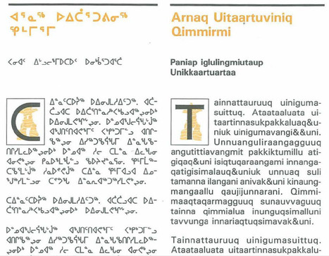 Inuit org president urges go-slow approach to Roman orthography - Nunatsiaq News | Inuit Nunangat Stories | Scoop.it