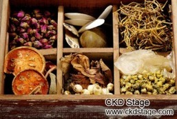 Natural Herbs And Dietary for Proteinuria in Nephrotic Syndrome | renaldiseases | Scoop.it