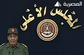 Tantawi speech 'weak' and reminiscent of Mubarak, say political forces | Égypt-actus | Scoop.it