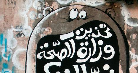 Caught In The Middle: Beirut's Alt Music Scene | Red Bull Music Academy | Lebanese Alternative Music Scene | Scoop.it