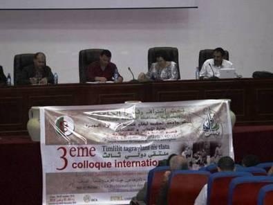L'université de Bouira abrite le 3ème colloque international sur la langue amazighe | El Watan (Algérie) | Kiosque du monde : Afrique | Scoop.it