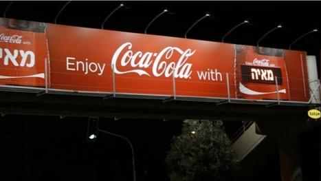 O2Oで話題の『ジオフェンシング』技術を応用したコカ・コーラのプロモーション     AdGang   NetServices   Scoop.it