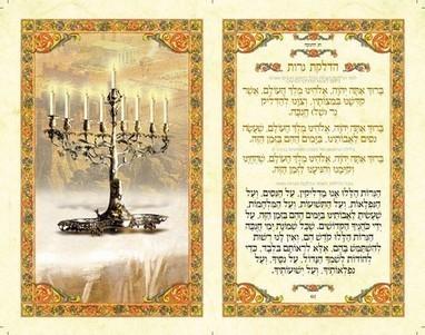 Hanukkah - KKL JNF – Keren Kayemeth LeIsrael – Jewish National Fund | Jewish Education Around the World | Scoop.it