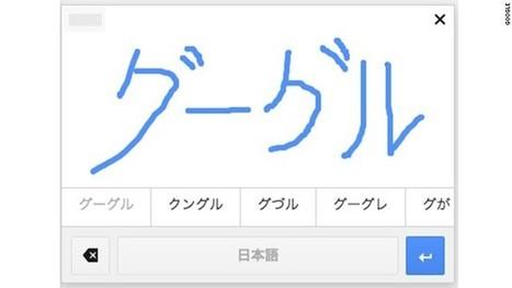 Google letting you hand-write your e-mails | Integración de la Tecnología en la Educación | Scoop.it