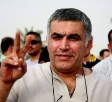 Call for the immediate release of human rights defender Nabeel Rajab - FIDH | Human Rights and the Will to be free | Scoop.it