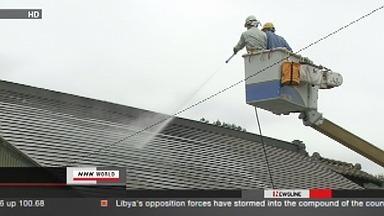 [Eng] Définition d'un plan de décontamination pour la préfecture de Fukushima | NHK WORLD English (+vidéo) | Japon : séisme, tsunami & conséquences | Scoop.it