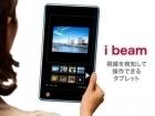 Une tablette qui obéit au doigt... et à l'oeil - Nouveau Monde - High Tech - France Info | le monde de la e-santé | Scoop.it