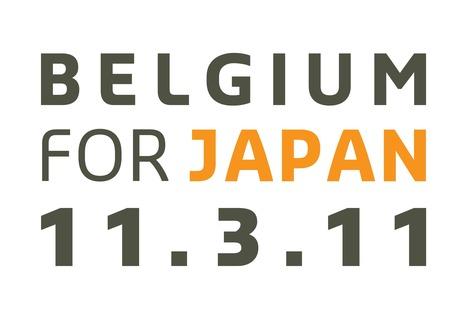 Belgium for Japan   Belgian Beer Weekend 2013 I ベルギービールウィークエンド2013   Belgian beer consumption: France-Japan   Scoop.it