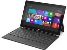 Microsoft, Surface et l'éducation : 10 000 tablettes Surface RT offertes | Zpuzouuu59 | Scoop.it