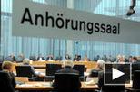 Deutscher Bundestag: Politik für den Spitzen- und Breitensport   Sportfoerderung Grundlange   Scoop.it