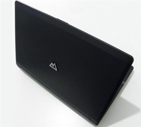 Quiero un ordenador con Linux, ¿qué opciones tengo? | Emprendedor en la Red | Scoop.it