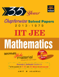 IIT JEE Books - Best Reference Books For IIT JEE Entrance Exams Online | Top Engineering Entrance Exams and Preparation Books in India | Scoop.it