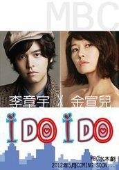 I Do, I Do Korean Drama | Dramaholics | koreanmovies | Scoop.it