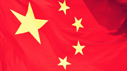 Social payments Circle comes to China on back of $60 million funding round | Payments 2.0 | Scoop.it
