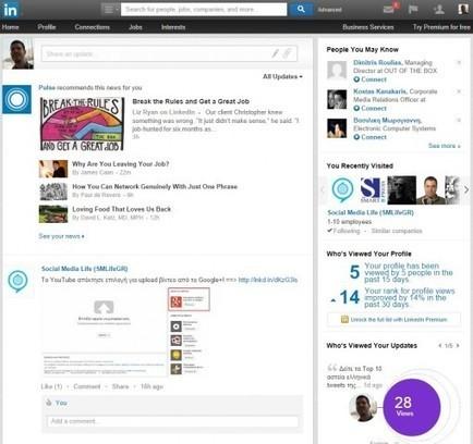 Τι είναι το LinkedIn και πώς λειτουργεί;   ICT -  EDUCATION   Scoop.it