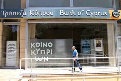 Cyprus banks to turn Greek branches into subsidiaries | travelling 2 Greece | Scoop.it