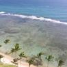 IMMOBILIER REPUBLIQUE DOMINICAINE