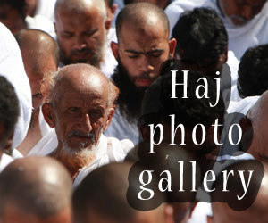 Haj 1432 | 2011: Photo gallery - Arab News | Epic pics | Scoop.it