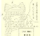 reimu_ascii_000.png image by 33Arsenic on Photobucket | ASCII Art | Scoop.it
