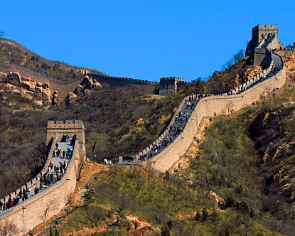 Great Wall of China | Asia North America & South America | Scoop.it