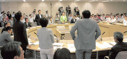 「立地県に配慮欠く」行為か 「原発」是非問う都民投票案否決 | Genpatsu | Scoop.it