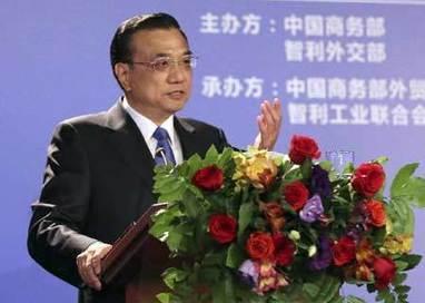 Autoridades de México y China se reúnen para ampliar cooperación en sector turístico | Turismo Chino | Scoop.it