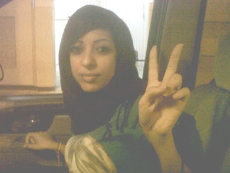 Zainab AlKhawaja's arrest as recounted by her mother...... | Human Rights and the Will to be free | Scoop.it