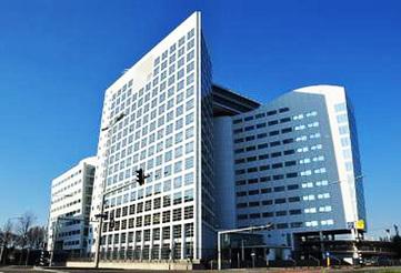 16ème anniversaire de Traité de Rome : la Cpi lance la campagne ... - Digitalcongo.net | Cour Pénale Internationale | Scoop.it