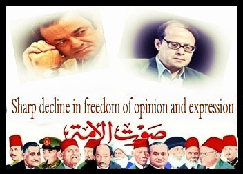 Egypt : Sharp decline in freedom of opinion and expression | Égypte-actualités | Scoop.it