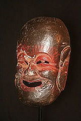 Antique Chinese Nuo Mask N°15, He Shang, China | Una mirada occidental-Teatro Chino | Scoop.it