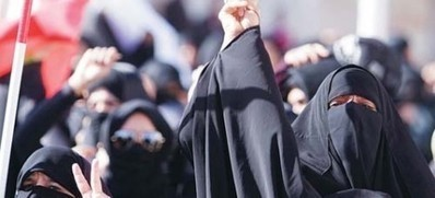 Saudi Women Rally in Support of Bahrain Revolution Leaders | Human Rights and the Will to be free | Scoop.it