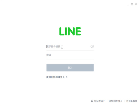 LINE 再推出網頁版! | 道成雲端科技應用 | Scoop.it