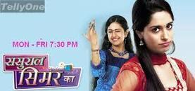 Sasural Simar Ka 5 July 2014 Full Episode | watch pakdramas | Scoop.it