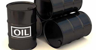 Prices for Brent oil are near $ 84 per barrel | PaxForex | Scoop.it