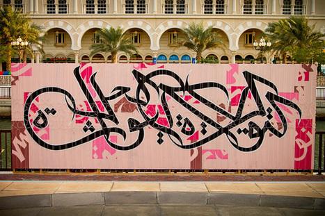 Boris Chukhovich: Le street art, un genre exilique? | Archivance - Miscellanées | Scoop.it