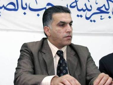 Q&A: Bahraini activist Nabeel Rajab | Human Rights and the Will to be free | Scoop.it
